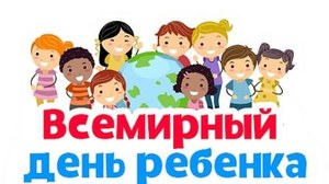 """с 1 по 30 ноября проходит межведомственная акция """"Защита"""""""