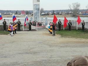 Торжественный митинг, посвященный 73 – летию Победы в Великой Отечественной Войне