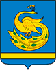 Муниципальное казенное общеобразовательное учреждение «Школа № 18 имени П.И. Сумина»